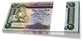 20 RIALS ND1990 P-26a Banking Bundle